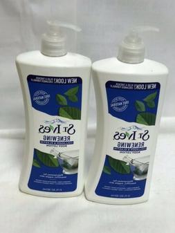 2 Bottle St. Ives RENEWING Collagen & Elastin Moisturizer Bo