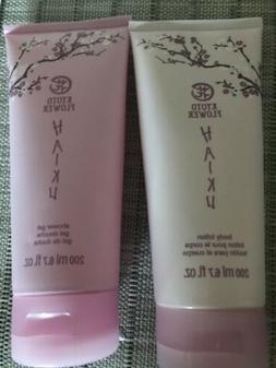 4 haiku kyoto flower body lotion