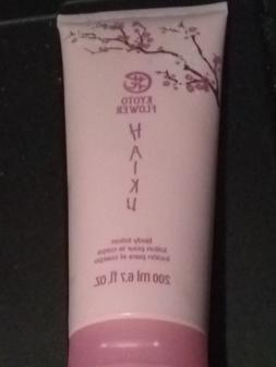 Avon Haiku Kyoto Flower Body Lotion