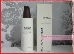 AHAVA Dead Sea Mineral Body Lotions Made in Israel Dead Sea