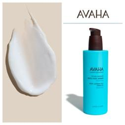 AHAVA Dead Sea Water Active Mineral Body Lotion - Sea Kissed