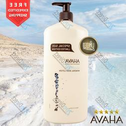 AHAVA Dead Sea Water Mineral Body Lotion 24 oz, 750 ml Speci