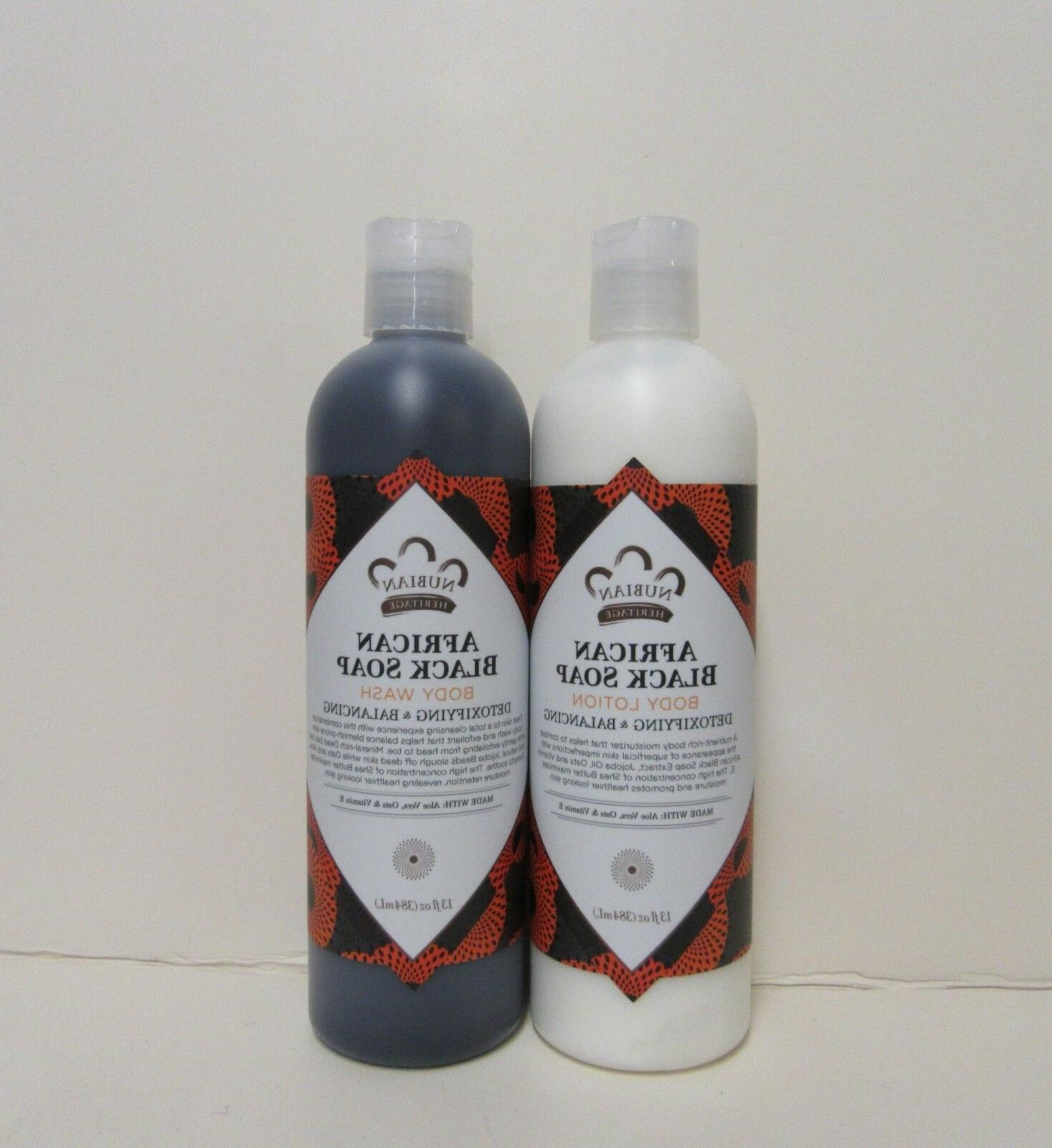 Nubian Heritage African Black Soap Body Wash and Scrub -- 13