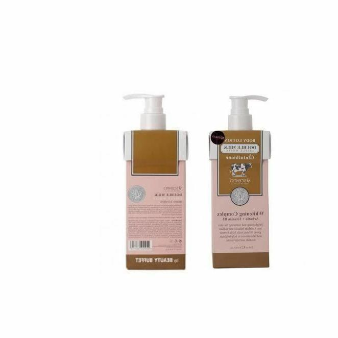 Scentio Double Milk Lotion Tracking