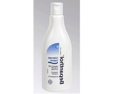 BEPANTHOL BODY LOTION 200ml *BAYER * SKIN CARE WITH VITAMIN