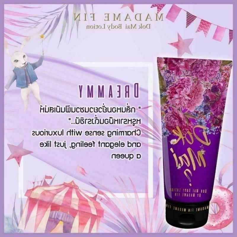 Madame Mai Dreammy Perfume Sweet Gender