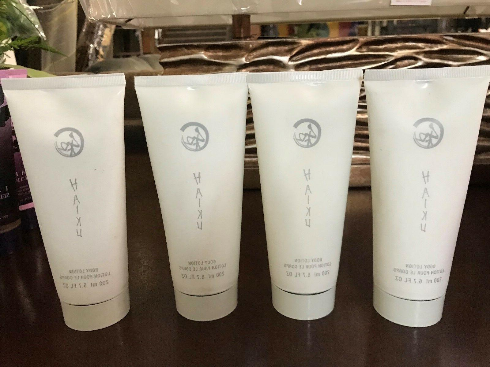 haiku body lotion 4 piece set
