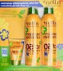 Alba Botanica Hawaiian Coconut Spray Sunscreen SPF 50 or Gre