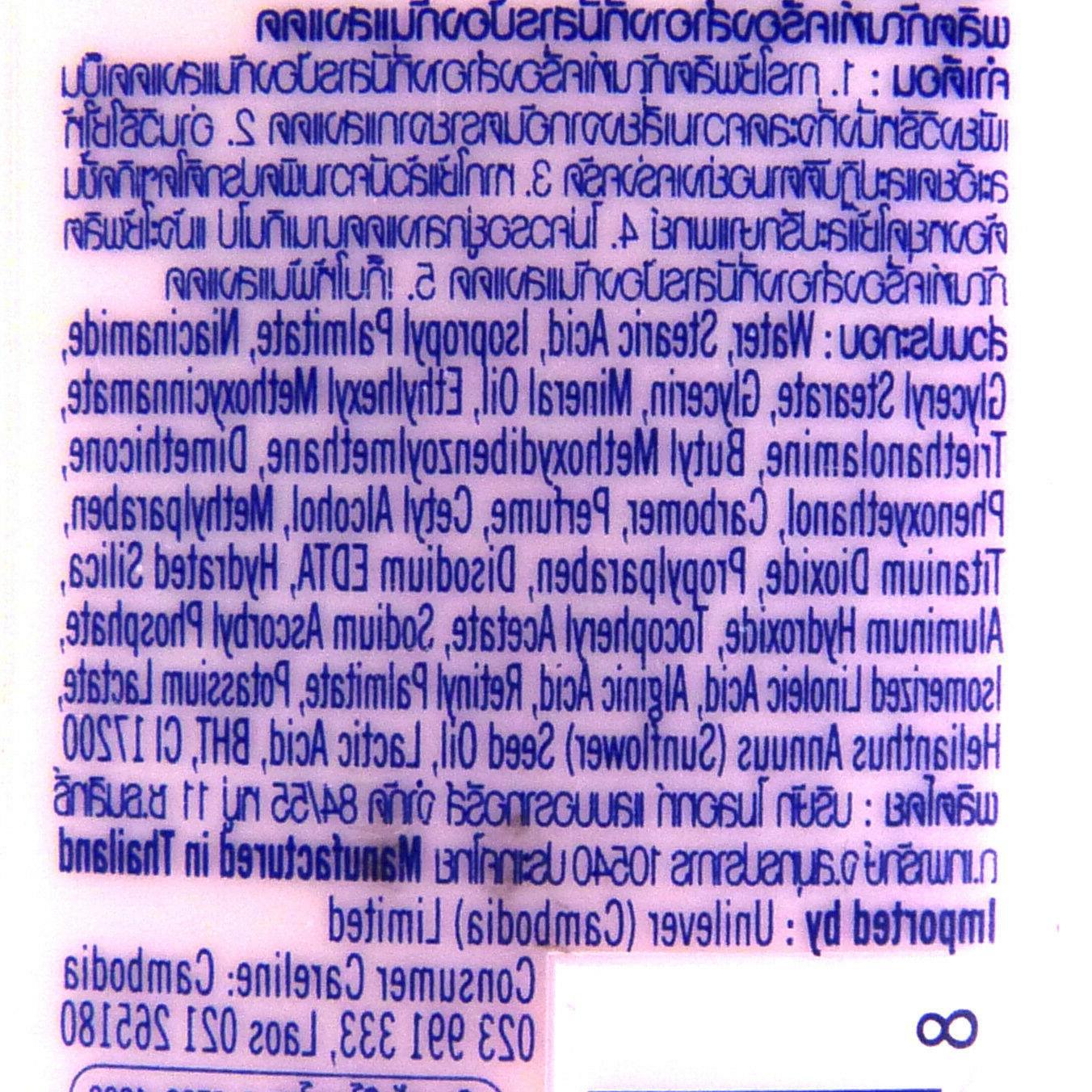Vaseline Healthy Perfect Skin Whitening AHA Body Lotion