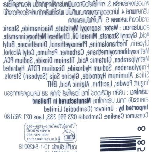 Vaseline Lightening Lotion Whitening