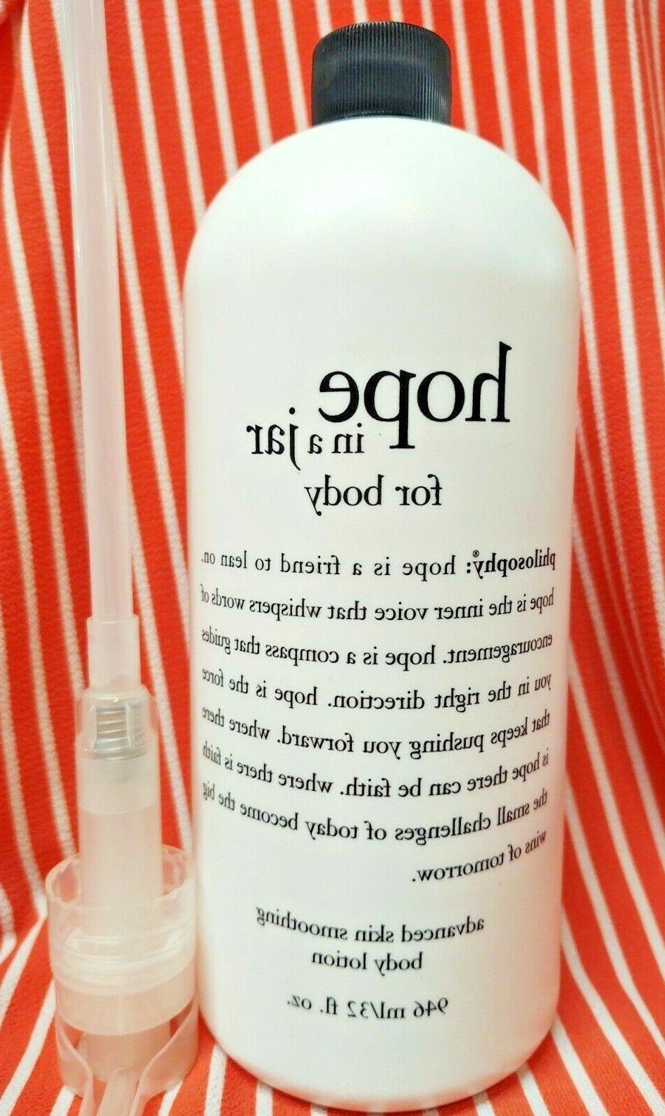 hope jar advanced skin smoothng
