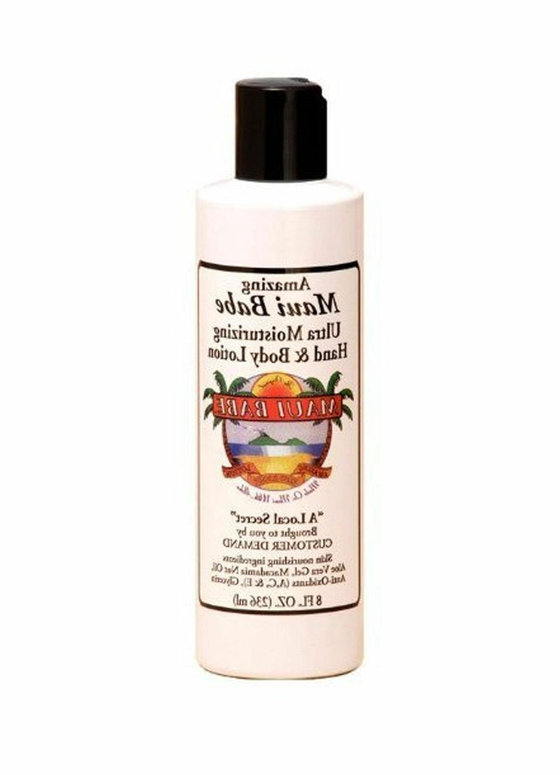 Maui Babe Moisturizing Hand and Body Lotion 8 Ounces