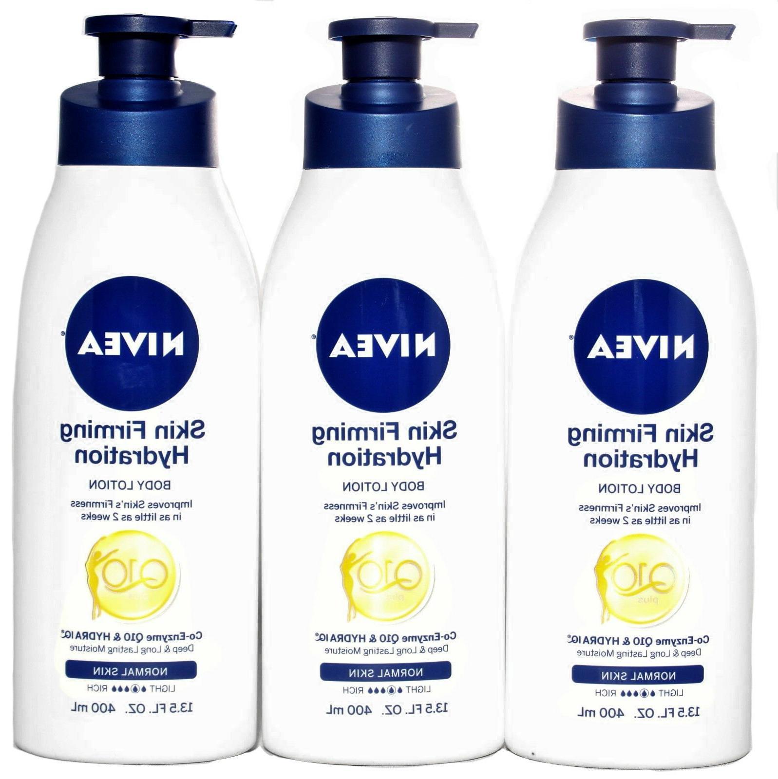 skin firming hydration body lotion w q10