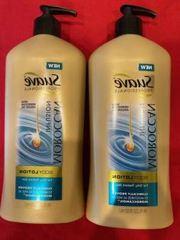 Lot of 2 Suave Professionals Moroccan Infusion Body Lotion 1