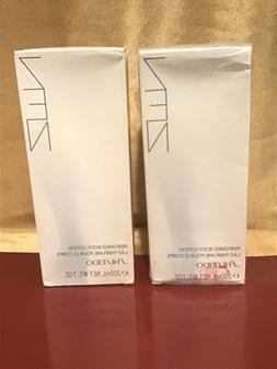 Shiseido Perfumed Body Lotion 200ml./ 7oz. New in Box, Hard