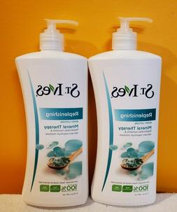 TWO St Ives Replenishing Mineral Therapy 21 fl oz Body Lotio